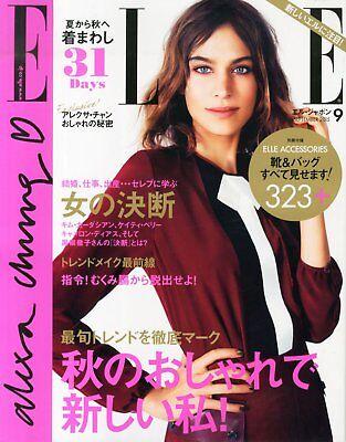 ELLE Japon 2015 Sep 9 Women's Fashion Magazine Japan Book Alexa Chung
