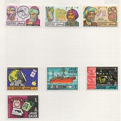 Qatar 7 mh 1971 Famous Islamic Men 1d 2d 3d Telecommunications Day 1d 2d 3d 4d