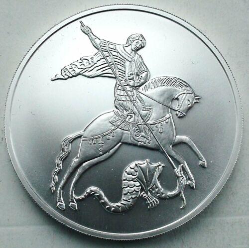 Investment Coin! Russia 3 rubles 2018  1oz silver 0.999 UNC