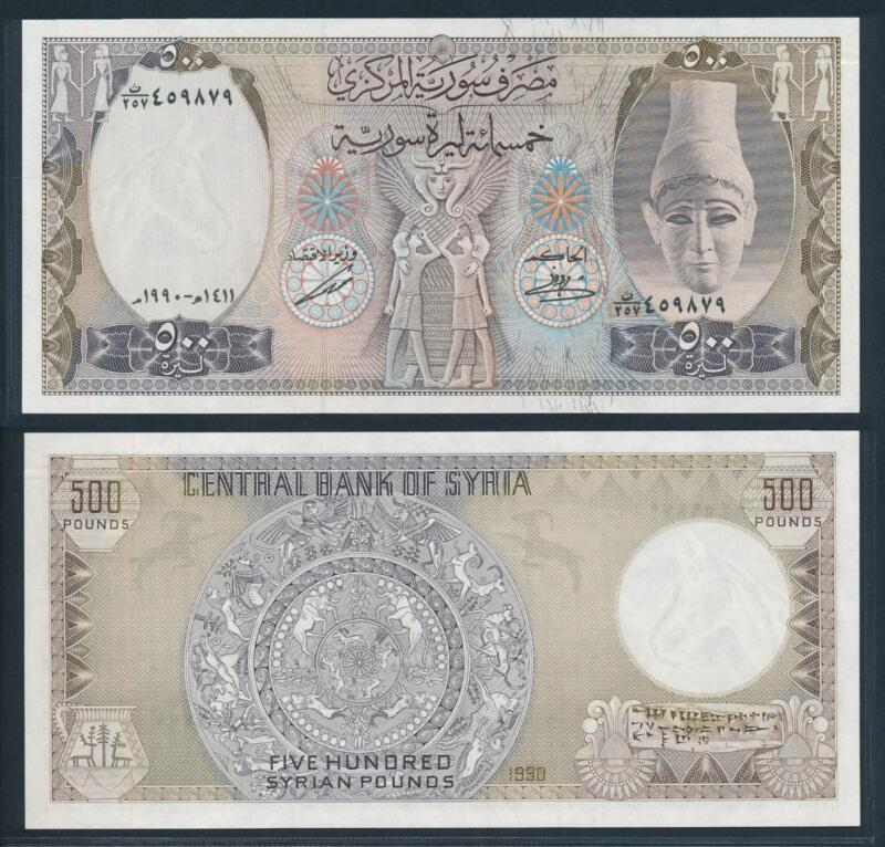 [77152] Syria 1990 500 Pounds Bank Note UNC P105e