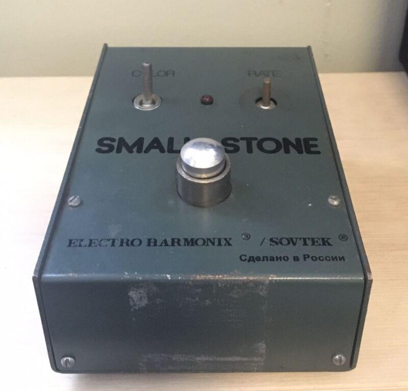 Electro-Harmonix / Sovtek Small Stone Phase Shifter Pedal (Russian V1)