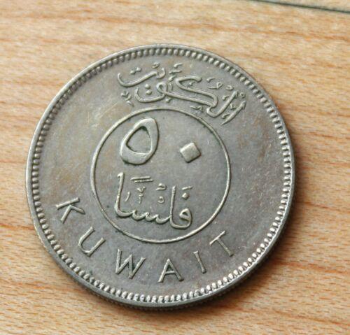 1997 Kuwait 50 Fils