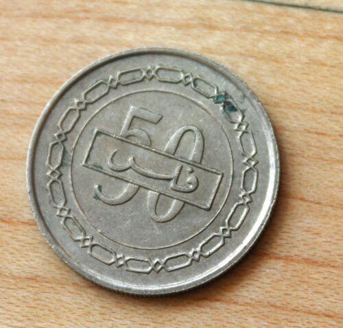 1992 Bahrain 50 Fils