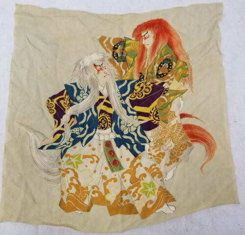 Antique Japanese Silk Embroidered Decorative Scarf Hankerchief Theater