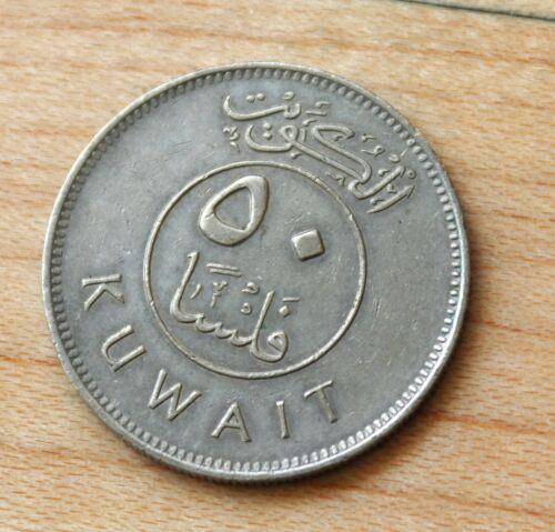 1990 Kuwait 50 Fils