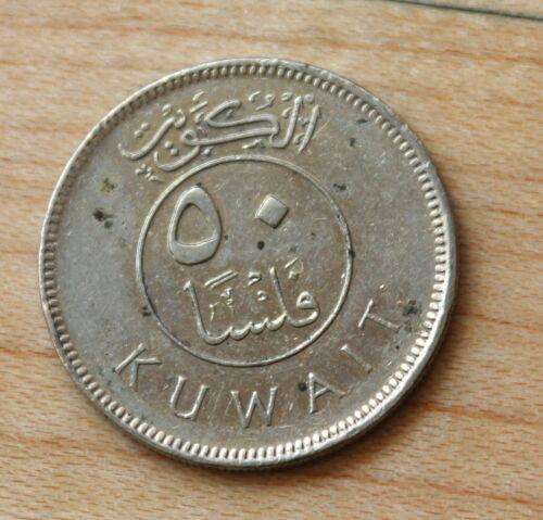 2005 Kuwait 50 Fils