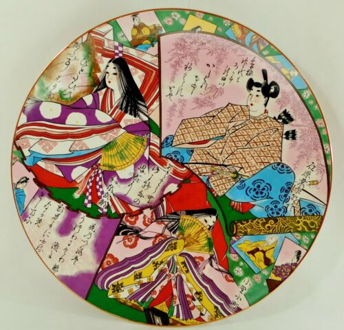"""Large Antique/Vtg 17"""" Japanese SIGNED Hand Painted Porcelain Wall Charger Plate"""