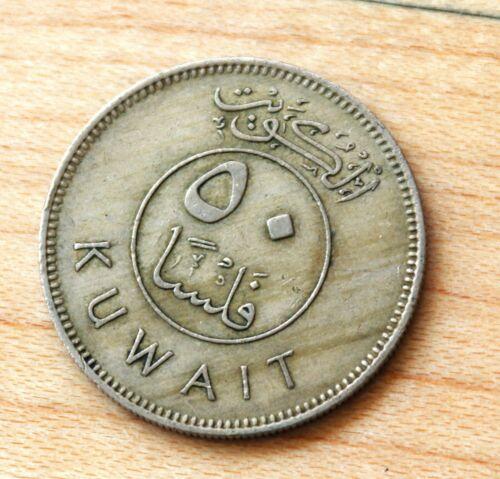 1976 Kuwait 50 Fils