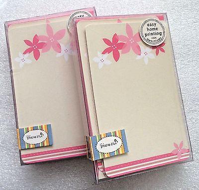 Mara Mi Blank Cards Invitations Printable Wedding Shower Floral 2 Boxes Of 10 - Printable Bridal Shower Invitations