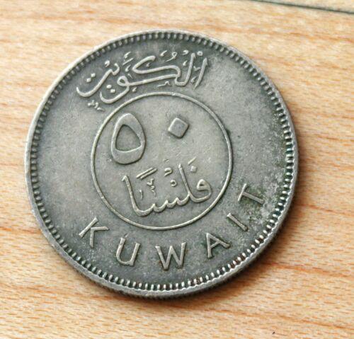 1979 Kuwait 50 Fils