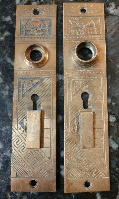 1 Door Knob Back Plate Nashua Antique Victorian Eastlake 1885 2 Key Hole Entry
