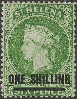St Helena 1880 QV 1sh Yellow-Green type B perf 14 Mint SG30 cat £21