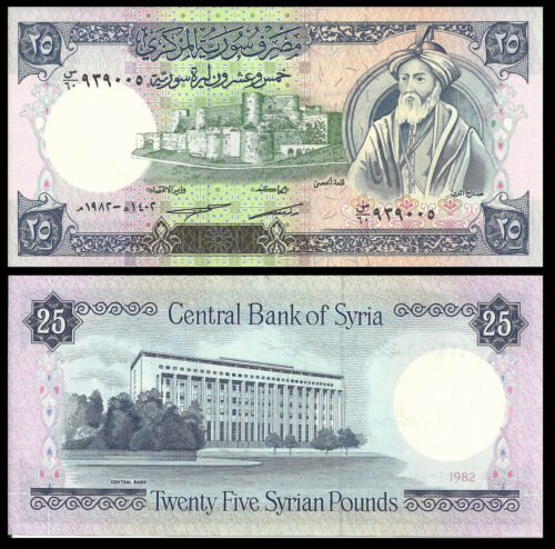 SYRIA 25 POUNDS 1982 P-102c Choice UNC