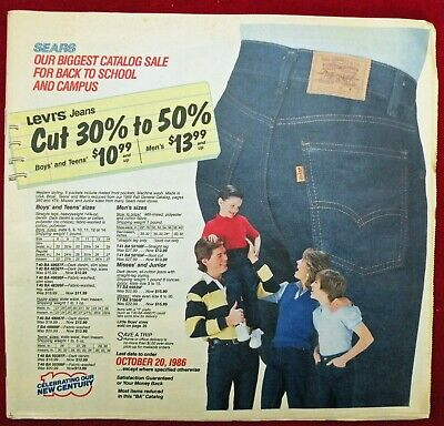 Back To School Clothing Sale (SEARS 1986 Catalog Sale For Back To School And Campus - Clothing, Shoes,)