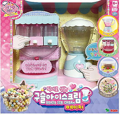 Preschool Toys Pretend Play Ebayshopkorea Discover Korea On Ebay