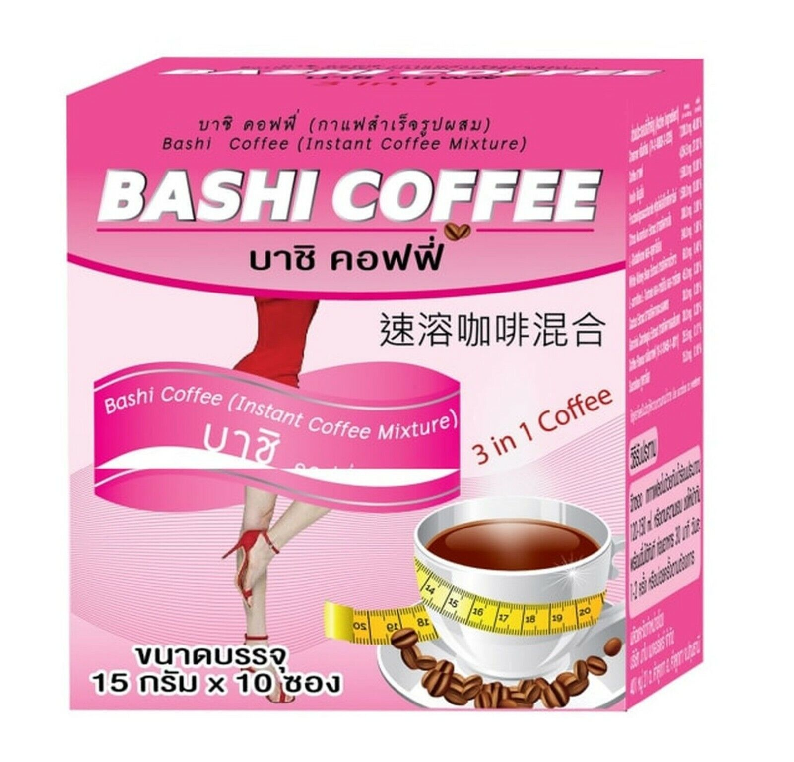 Baschi Slimming 3 in 1 Coffee Dietary Supplement 10 Sachet