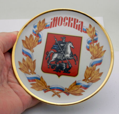 """Vintage Porcelain Souvenir Plate """"Coat of arms of Moscow"""", RUSSIA  4.5"""""""