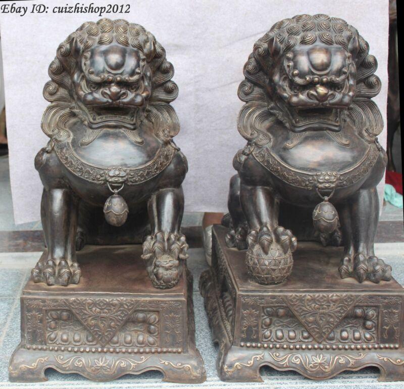 "30"" Big Chinese Bronze Fengshui Lion Fu Foo Dog Guardian Beast Statue Pair"