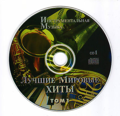Instrumental Music 79 of The Best World Hits on 4 CDs 4 hours 42