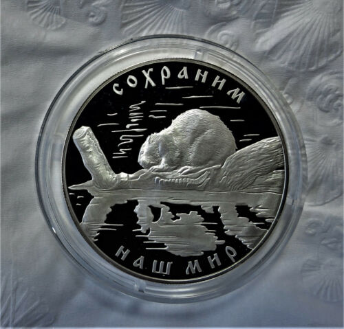 2008 Russia 5 oz. Silver European Beaver 25 Roubles Proof
