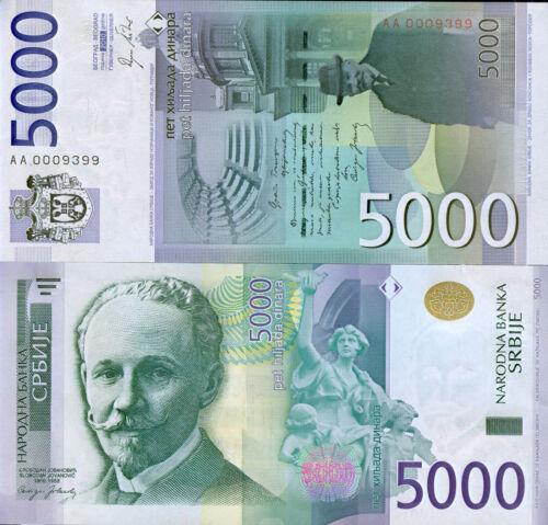 SERBIA - 5000 Dinara ISSUE - 2010 - UNC