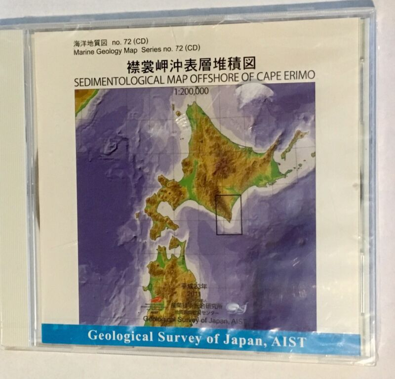 Cape Erimo Japan Sedimentological Map Offshore CD ROM New