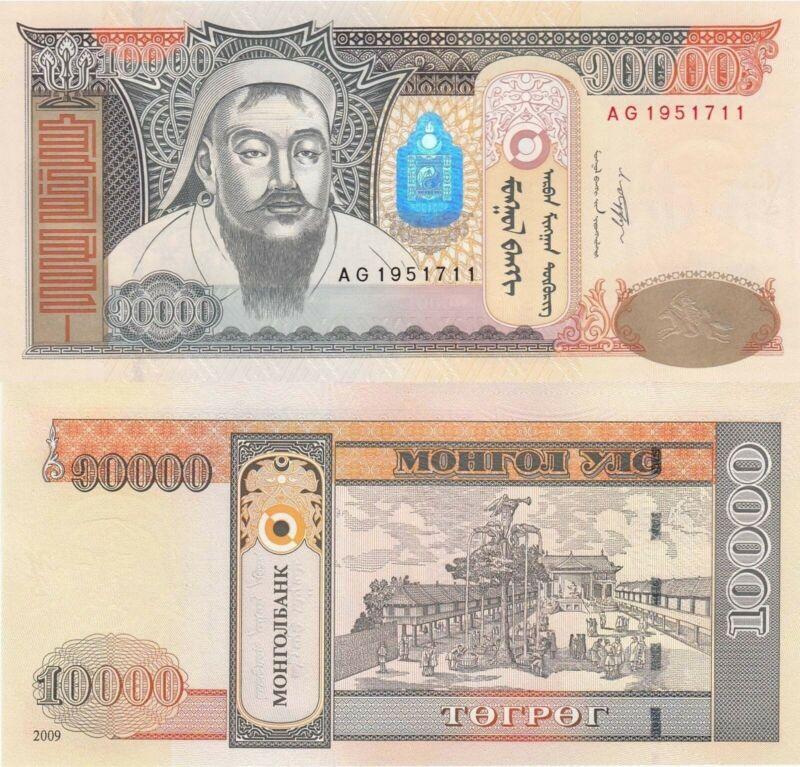Mongolia 10000 Tugrik (2009) - p69b UNC