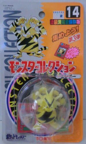 POKEMON TOMY #14 ELECTABUZZ FIGURE POCKET MONSTERS JAPAN VERSION NEW