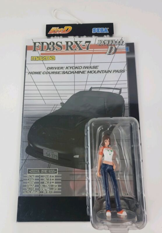 Initial D Animation Kyoko Iwasaki Figure & Visual Sheet of FD3S RX-7 JAPAN ANIME