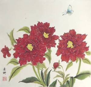 Chinese Traditional Water Painting - Dahlias and Butterfly - Art Eastwood Ryde Area Preview