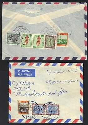 "SAUDI ARABIA PALESTINE 1970s 2 COVERS DIFF CANCELS ""JEDDAH 1"" ""JEDDAH 6"" TO WEST"
