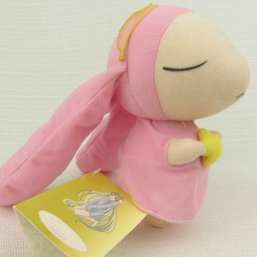 "Chobits Atashi Baby Pink Rabbit Star Plush Doll 9"" Anime Kawaii W/ Tag Excellent"
