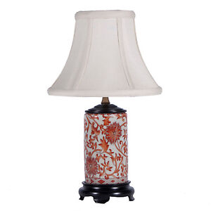 Small-Paprika-Patterned-Porcelain-Table-Lamp-15-high