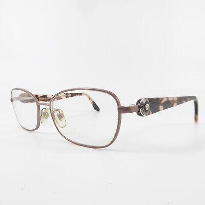 Versace 1210 Full Rim V4859 Used Eyeglasses Frames - Eyewear