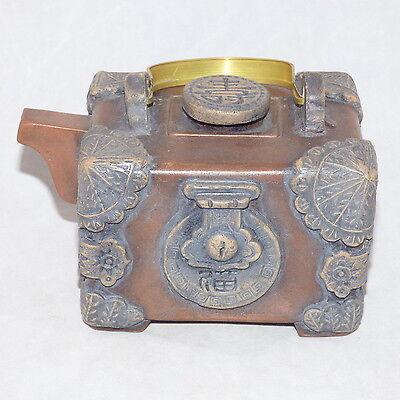 CHINESE YIXING ZISHO HANDMADE CLAY TEAPOT JEWELRY BOX SHAPE BRASS HANDLE SQUARE