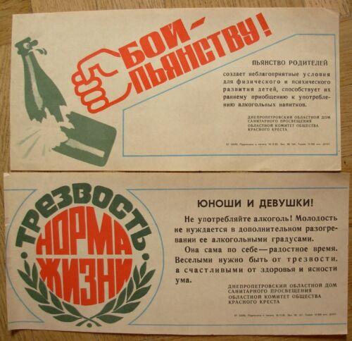 2+Soviet+Russian+Original+POSTER+Soberness+Alcoholism+Alcohol+USSR+Anti-alco