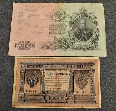 Antique Banknote Russian Empire 1 Ruble 1898 / 25 Rubles 1909