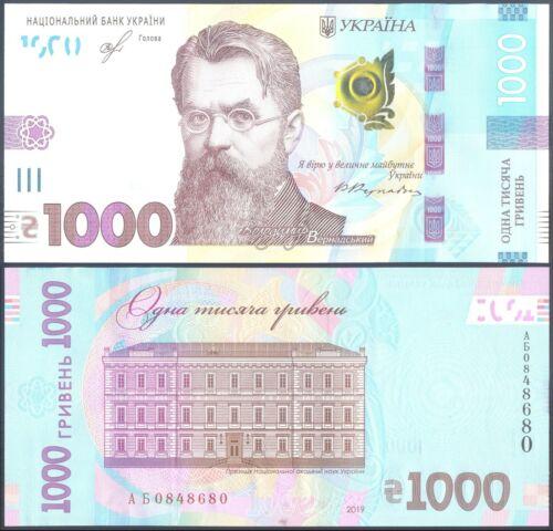 Ukraine, 1000 HRYVEN 2019 (sign. Smolii) - New design, UNC