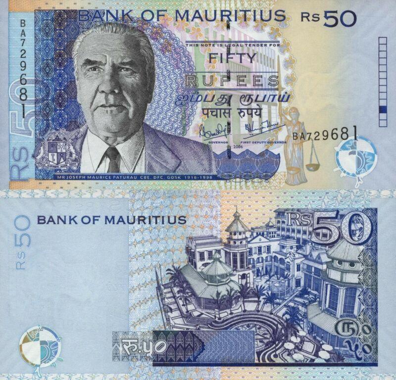 Mauritius 50 Rupees (2006) - Building Complex/p50d