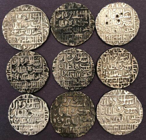 India, Delhi Sultanate, Islam Shah Suri, Nine Rupees D980, AH 952 to 960, 99.51g