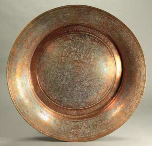 """^ Antique HUGE 22"""" Thick Hand Chased Copper Ottoman Turkish Basin Platter Signed"""