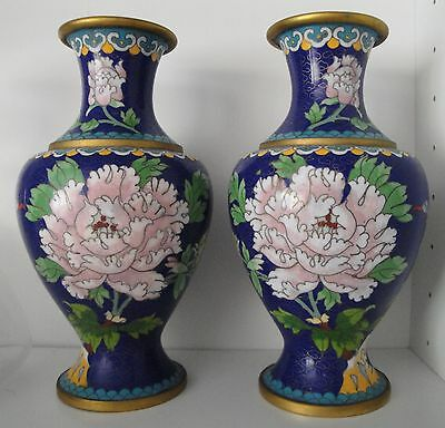 Chinese Cloisonne Vase Pair w/ Butterfly & Flower 8-Inch