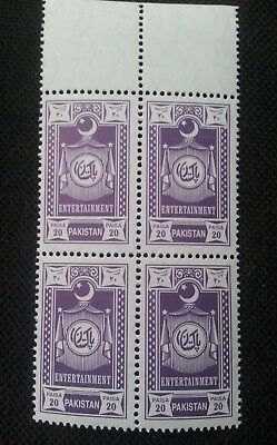 PAKISTAN 20 PAISA ENTERTAINMENT CINEMA MOVIE TAX REVENUE BLOCK OF 4 STAMPS UMM, used for sale  Shipping to India