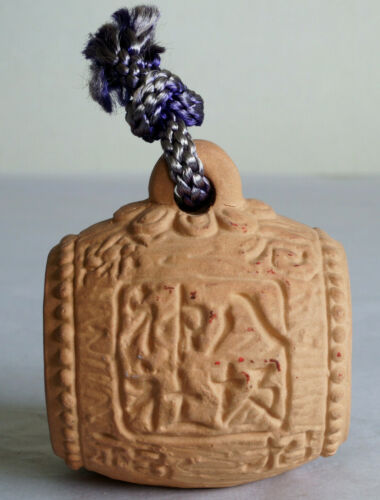 Japanese Old Clay Bell Dorei : design Drum : Yasaka-jinja Kyoto