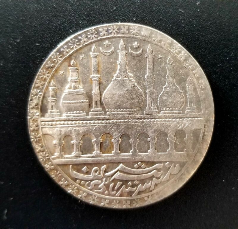 INDIA Islamic Token MOSQUE SERIES with Madina Sharif Legends, 21.2 Grams