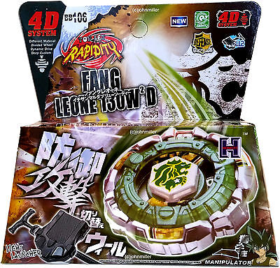 Fang Leone Metal Fusion Fury Masters Beyblade Set w/ Launcher NIP - USA SELLER!