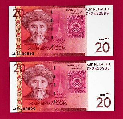 KYRGYZSTAN CONSECUTIVE-PARTNER UNC NOTES: 2 X 20 SOM 2009 - (P-24) Great Silk Rd