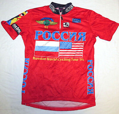 vtg Giordana RUSSIA 1994 CYCLING JERSEY LARGE (4) 90s poccnr Tour DuPont  Banner 55e0ab842