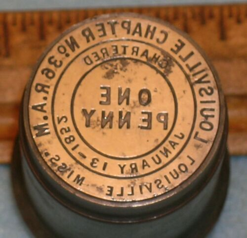 Antique LOUISVILLE MS Chapter No 36 RAM MASONIC PENNY Stamping Die * MC Lilley