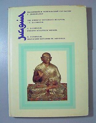 The Eminent Mongolian Sculptor G. ZANABAZAR Sculpture Album Catalogue Buddhist